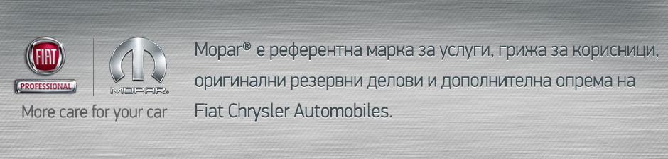 MOPAR_Fiat-Professional